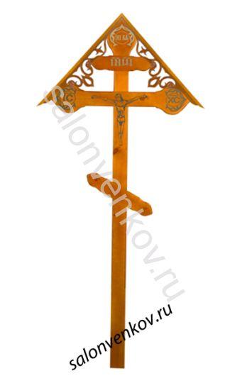 """Крест на могилу деревянный сосна """"Фигурный с распятием с крышкой""""  220см светлый"""