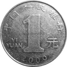 Китай 1 юань 2011 г.