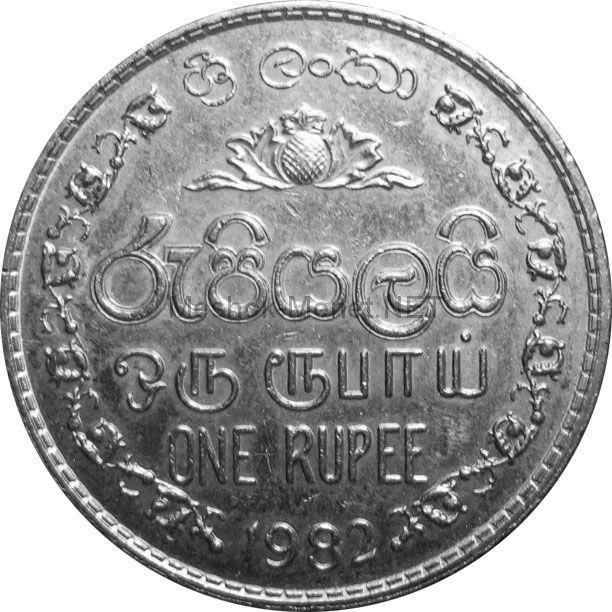 Шри-Ланка 1 рупия 2004 г.