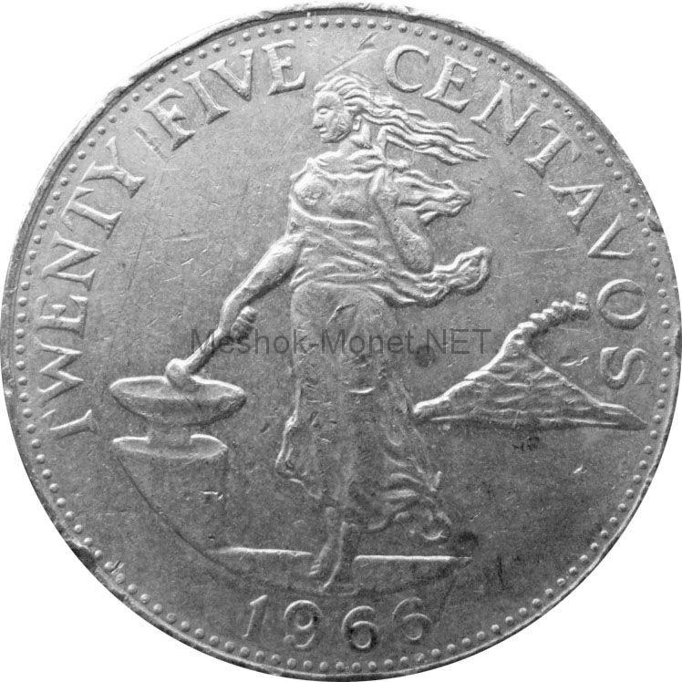 Филиппины 25 сентаво 1966 г.