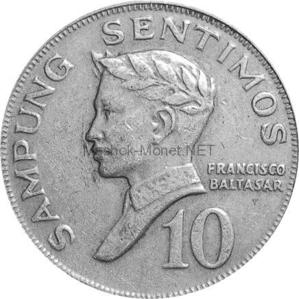 Филиппины 10 сентимо 1974 г.