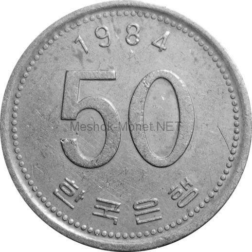Южная Корея 50 вон 1989 г.