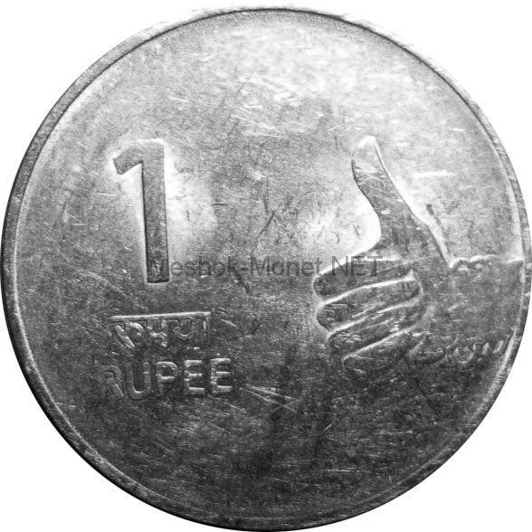Индия 1 рупия 2008 г.
