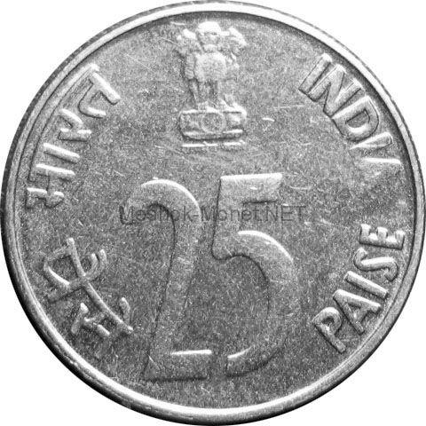 Индия 25 пайсов 1999 г.