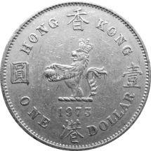 Гонконг 1 доллар 1972 г.