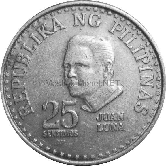 Филиппины 25 сентим 1980 г.