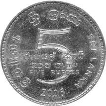 Шри-Ланка 5 рупий 2006 г.