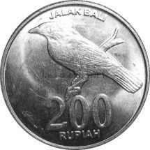 Индонезия 200 рупий 2003 г.