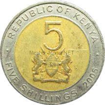 Кения 5 шиллингов 2005 г.