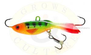 Балансир-бабочка Grows Culture Jigging Fly 10гр / цвет:  001
