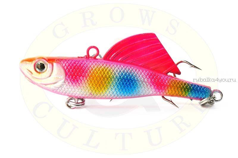 Купить Силиконовый раттлин Grows Culture Sarus 65 vibe 15гр / цвет: 011