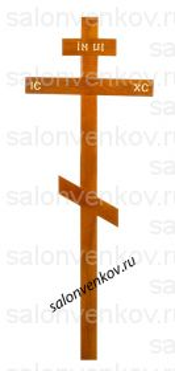 """Крест на могилу деревянный из дуба """"Прямой""""  210см"""