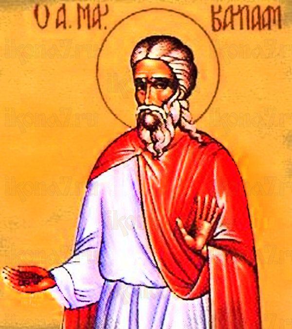 Варлаам Антиохиец (рукописная икона)