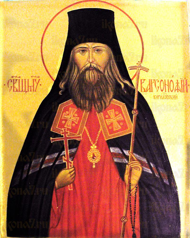 Варсонофий Кирилловский (рукописная икона)