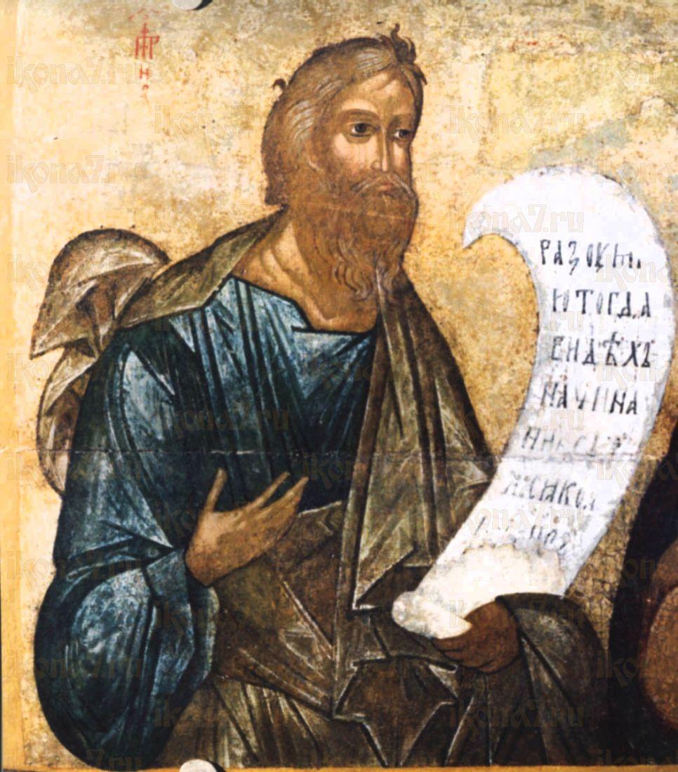 Варух (рукописная икона)