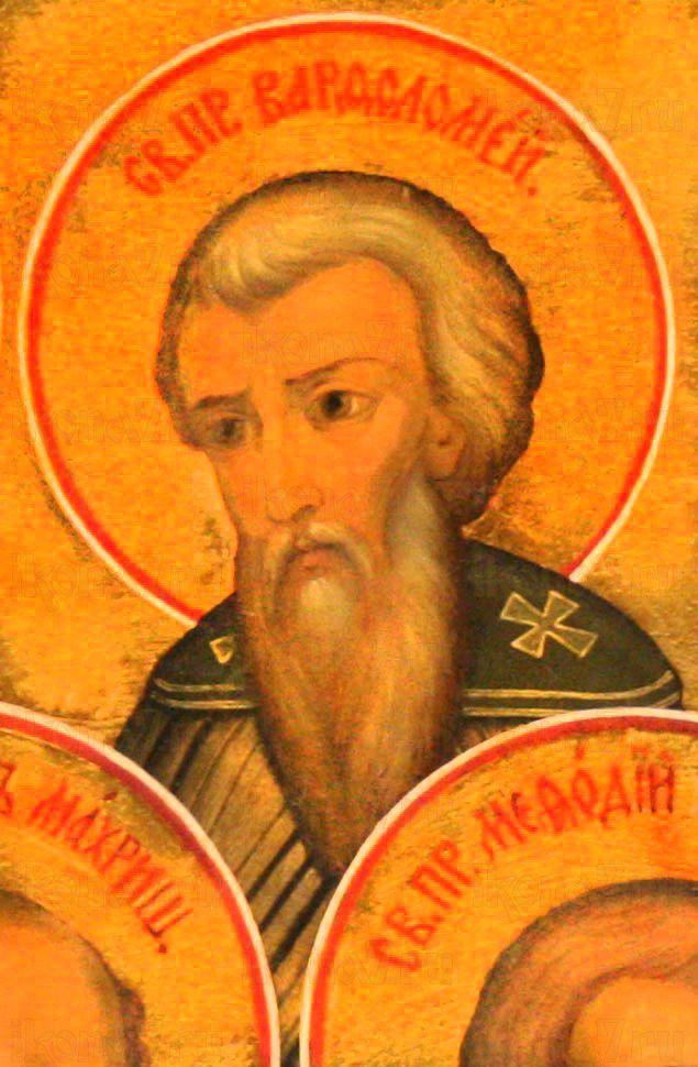 Варфоломей Троицкий (рукописная икона)