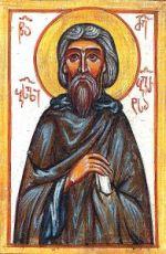 Василий Багратиони (рукописная икона)