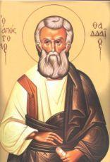 Фаддей  (рукописная икона)