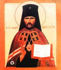Фаддей Тверской (рукописная икона)
