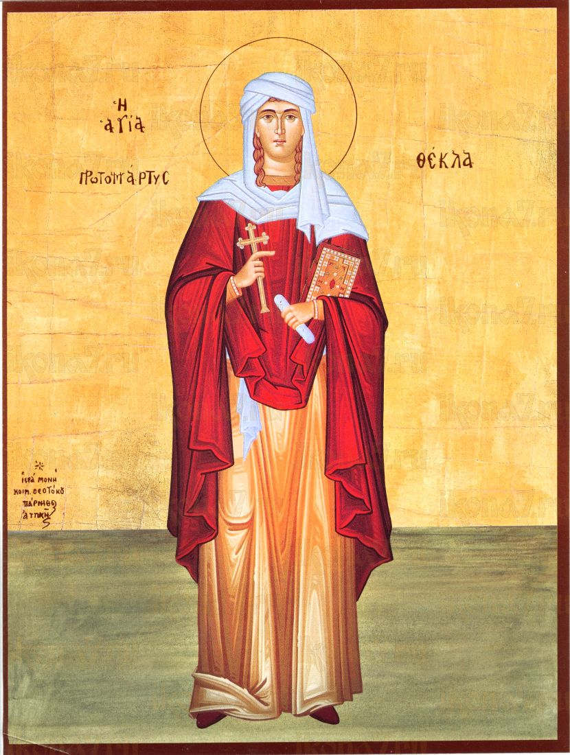 Фекла Иконийская (рукописная икона)