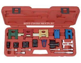 ATA-0434 Набор для фиксации валов и маховика двухвальных двигателей мультимарочный Licota