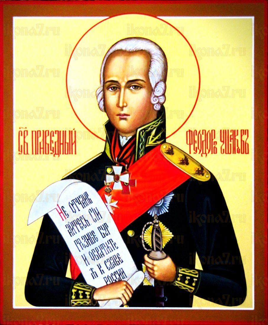 Феодор Адмирал (Ушаков) (рукописная икона)