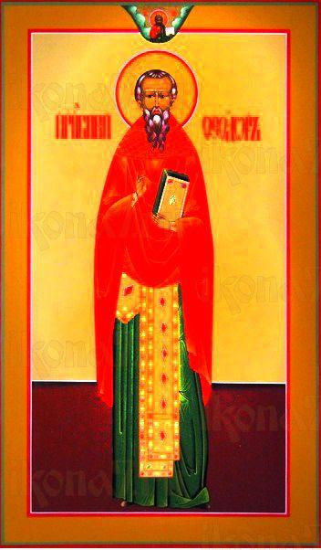 Феодор Александрийский (рукописная икона)