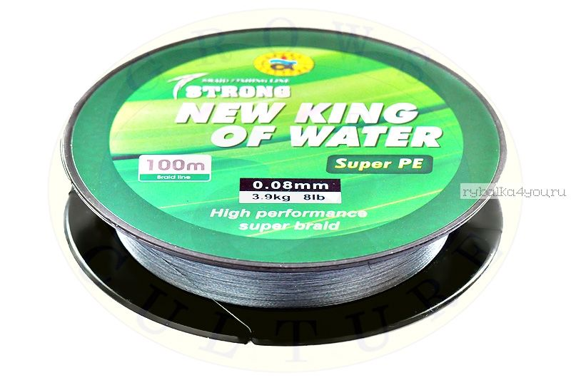 Леска плетеная Grows Culture King Of Water PE4 цвет: Braid Line / 100 м