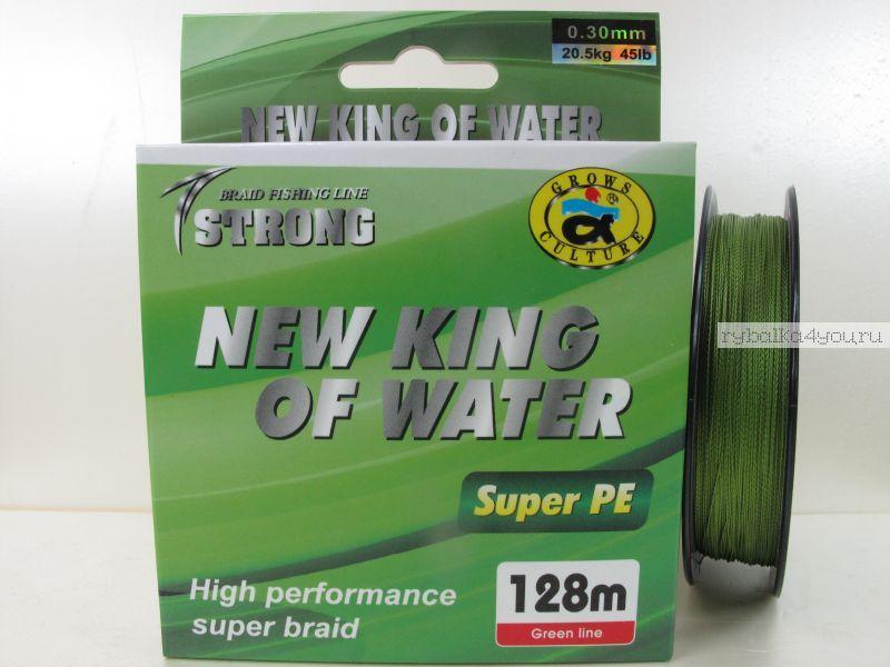 Леска плетеная Grows Culture King Of Water PE4 цвет: Green Line / 128 м