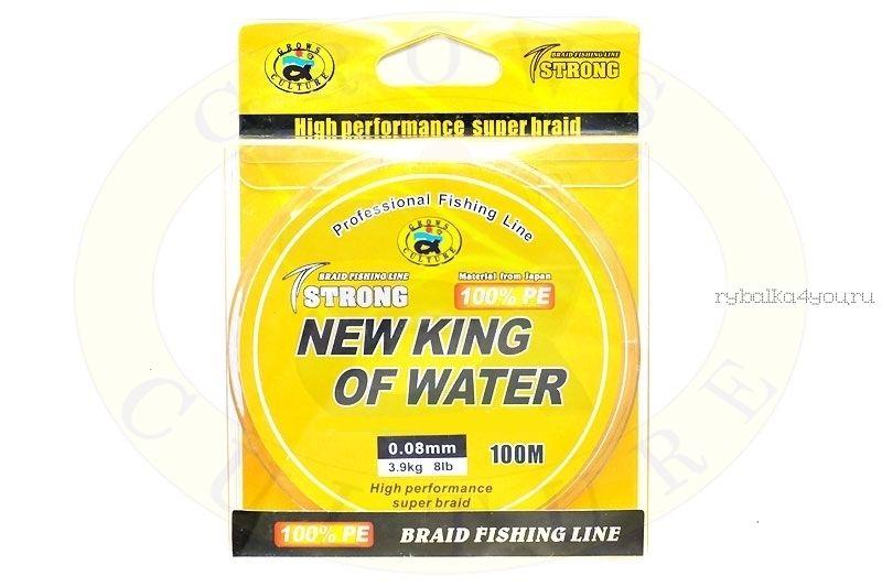Леска плетеная Grows Culture King Of Water PE4 цвет: Yellow Line / 100 м