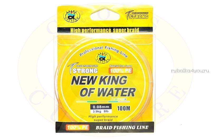 Леска плетеная Grows Culture King Of Water PE4 цвет: 5 Colours Line / 100 м