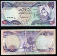 Ирак 10 динар 1982
