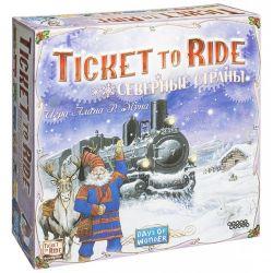 Билет на поезд Северные страны (Ticket to Ride)