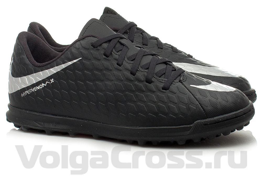Nike HypervenomX Phade III TF Jr (852585-001)