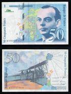 Франция 50 франков 1993
