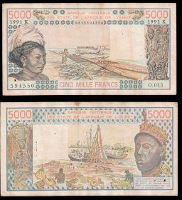 Французская Западная Африка Сенегал 5000 франков 1991