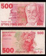 Израиль 500 шекелей 1982