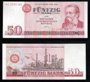 ГДР 50 марок 1971 aUNC