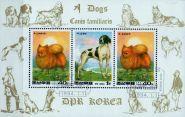 Северная Корея 1994. Фауна. Собаки. Китайский Новый год