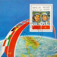 ЛАОС Космос 1983 блок