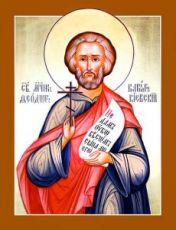 Феодор Варяг (Киевский) (рукописная икона)
