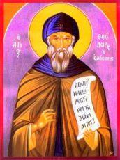 Феодор Едесский (рукописная икона)