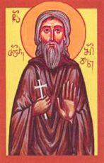 Феодор Квелтский (рукописная икона)