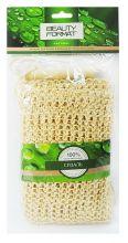 Мочалка натуральная (Сизаль) пояс среднее плетение арт.45590-4004, 132 г