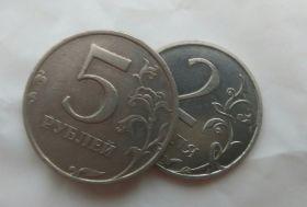 """""""Блуждающая монета"""" (оригинальные 5 руб и 2 руб)"""