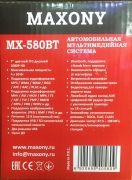 Автомагнитола MAXONY MX-580BT