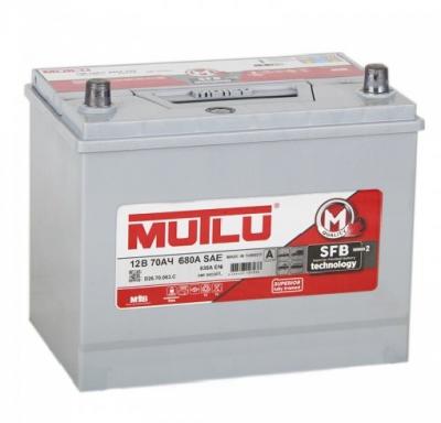 Автомобильный аккумулятор АКБ MUTLU (Мутлу) D26.70.063.С SMF 80D26FL 70Ач О.П. нижнее крепление
