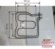Тэн для электродуховки универсальный DELUXE 1200 Вт + 1000 Вт.