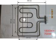 Тэн для электродуховки универсальный ARDO 1800 Вт + 700 Вт.
