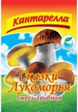 Грибы лесные 300 гр Сказка Лукоморья от 1 уп